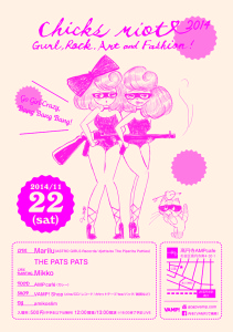 11/22開催のCHICKS RIOT! 〜Go Girl Crazy,Bang Bang Bang!〜フライヤー