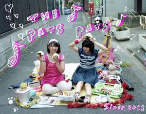 THE PATS PATS(ざ・ぱっつぱっつ)