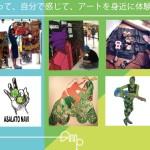 CHICKS RIOT! | アートで遊べ!体験ストリート in 高円寺びっくり大道芸