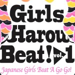 "RELEASE | SAZANAMI Girl Band comp  ""Girls Harou Beat!"""