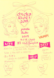 ChicksRiot2015-1