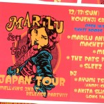 LIVE | MARILÙ AND THE MACHETES Japan Tour &MELLViNS Release Party