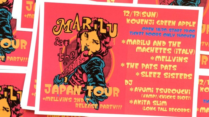 LIVE | MARILÙ AND THE MACHETES Japan Mini Tour 2015