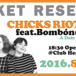 CHICKS RIOT! | ThAnK YoU♡♡♡