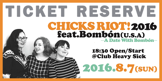 "PHOTO | CHICKS RIOT! 2016″A Date with Bombon""(2016/8/7)"