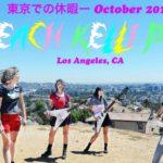 LIVE | Peach Kelli Pop JAPAN TOUR 2016
