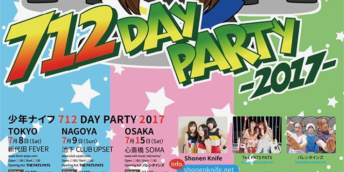 LIVE | 712 DAY PARTY 2017 w/THE PATS PATS♡