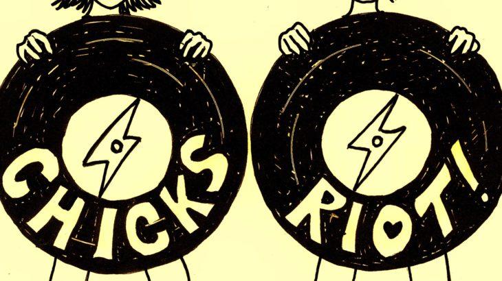 CHICKS RIOT! | 明日11/3開催!