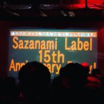 PHOTO | サザナミレーベル15周年記念パーティ!