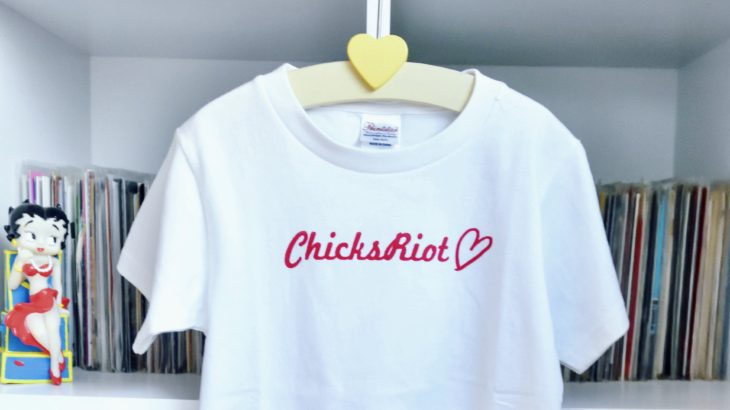VAMP! SHOP | The CHICKS RIOT! tee for kids