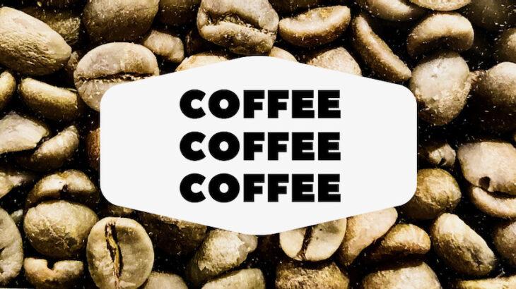 VAMP! SHOP |  ナッツ自家焙煎コーヒー焙煎風景を動画でお見せします!