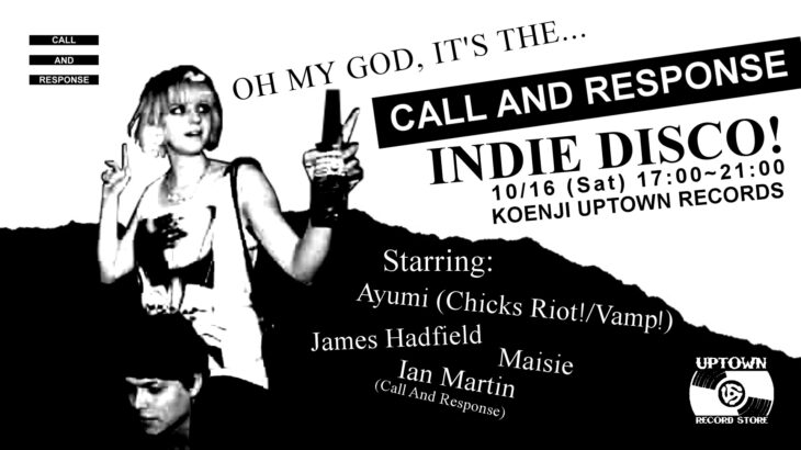 """DJ 