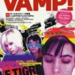 VAMP! |  issue 01 revised edition fall 2005