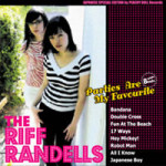 "Peachy Doll Records | Riff Randells ""Parties Are My Favourite"""